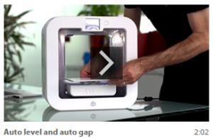 auto-level-auto-gap-video